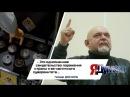 Гейдар Джемаль Россия кулак Мирового правительства ЯтакДУМАЮ Сеня Кайнов Seny Kaynov SENYKAY