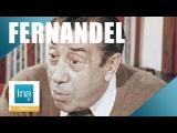 Фернандель Fernandel