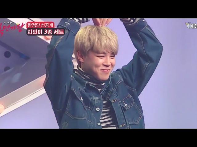 [선공개] King of Masked Singer 복면가왕에서 만개한 방탄소년단 지민의 매력♡ || The Charms of BTS's Jimin » Freewka.com - Смотреть онлайн в хорощем качестве