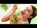 Питание для похудания. Бутакова Ольга