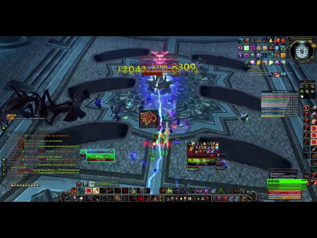 Lady Deathwhisper Icecrown Citadel 25 Normal WotLK 3.3.5a