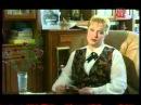 Наум Эйтингон Последний рыцарь советской разведки 20130128