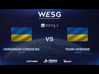 [RU] Team Ukraine vs UC, Game 2, WESG Dota 2 European Qualifiers