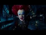 В ЗАМОК БЕСКОНЕЧНОСТИ за ХРОНОСФЕРОЙ Алиса в Зазеркалье Alice Through the Looking Glass