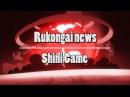 Shini Game 5 ПВП-бои подписчиков №2