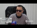 Александр Буйнов о ДНР. 18.05.2017,