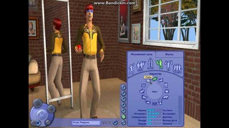 Создаём персонажа в Симс~The Sims 2