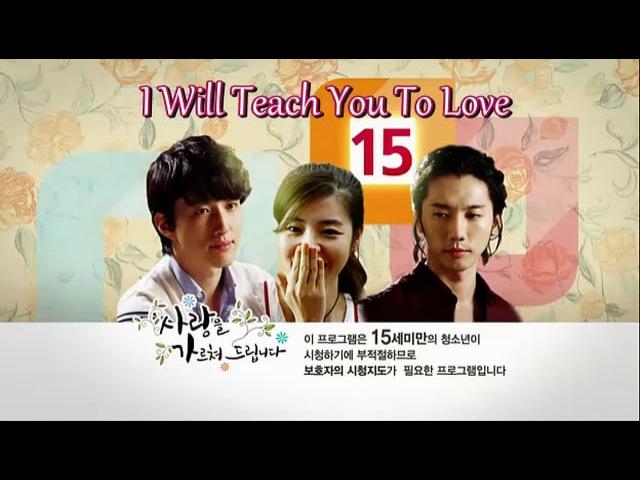 ♥I´ll Teach You Love