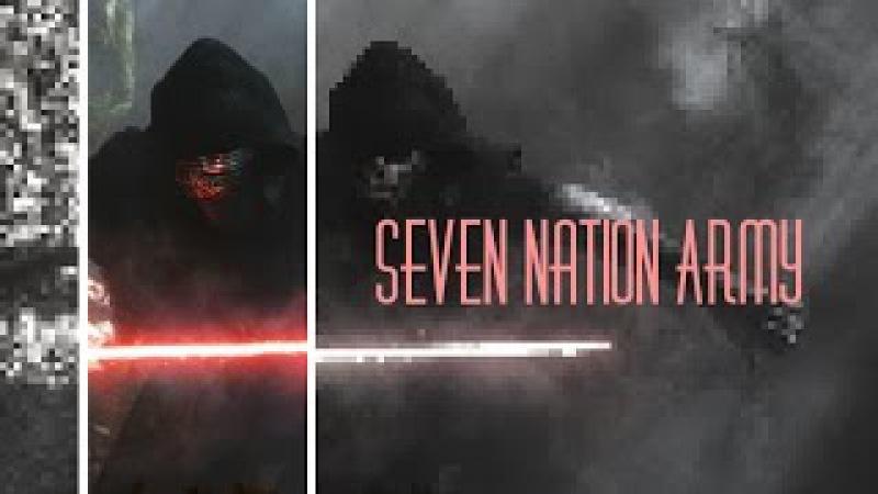 Kylo Ren   Seven Nation Army  