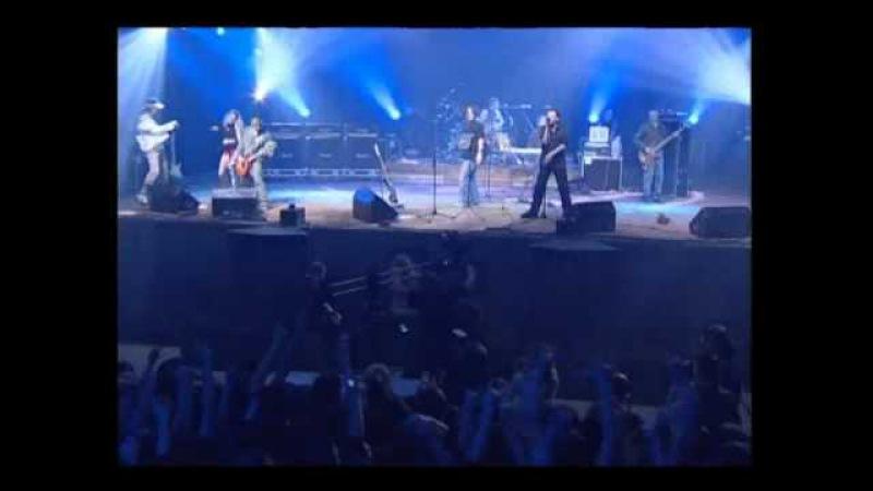 Пилот feat. Агата Кристи - Королевство (live, 2008)