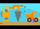 Саго Мини Маленькие Строители - грузовики и экскаваторы. Sago Mini Trucks and Diggers