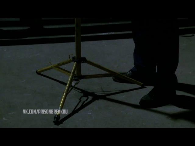 Побег (2005) | Сезон 1 Серия 6 | Дубляж РЕН-ТВ