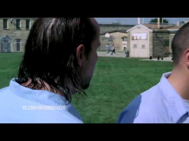 Побег (2005) | Сезон 1 Серия 10 | Дубляж РЕН-ТВ
