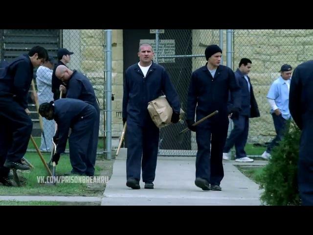 Побег (2005) | Сезон 1 Серия 12 | Дубляж РЕН-ТВ