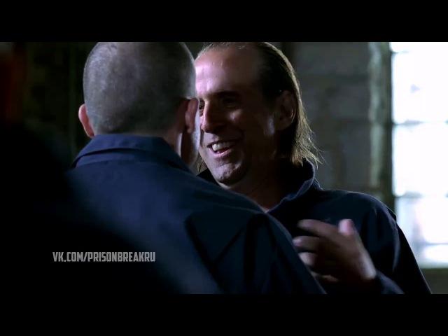 Побег (2005) | Сезон 1 Серия 5 | Дубляж РЕН-ТВ