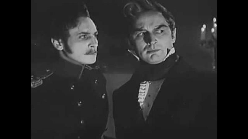 Маскарад. Фильм 1941 года