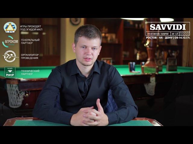 Евгений Салтовский дает интервью с турнира Саввиди