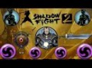 Shadow Fight 2 | Mythical Enchantment | Titan Set