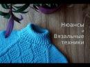 Горловина в детском свитере. Принцип вязания.
