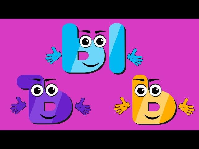 Весёлая азбука, буквы Ъ, Ы, Ь. Развивающие мультики для детей.
