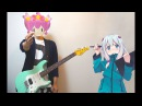 Eromanga sensei エロマンガ先生 OP/ED (Guitar Cover) ギターで弾いてみた