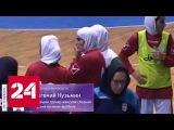Российские футболистки провели два матча в Иране в хиджабах