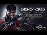 Dishonored: Death of the Outsider™ - Trailer