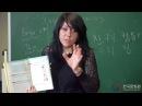 1 уровень (2 урок - 1 часть) ВИДЕОУРОКИ КОРЕЙСКОГО ЯЗЫКА