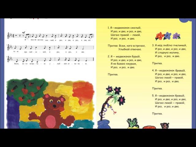 Медвежонок Ирина Конвенан, песенки для самых маленьких ОБЛАКА