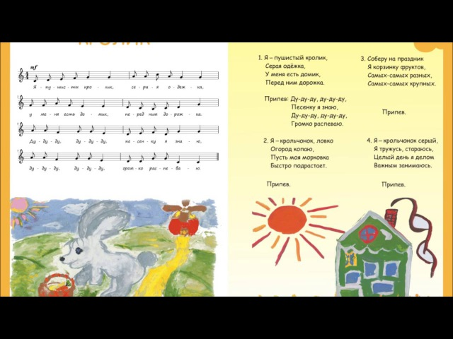 Кролик Ирина Конвенан, песенки для самых маленьких ОБЛАКА