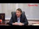 Евгений Фёдоров: Почему меньшинством приняли Конституцию РФ (25.10.2016)