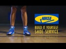 NIKEA - Build It Yourself Shoe Service The Kloons