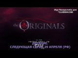 The Originals Extended Promo - 4.06 -
