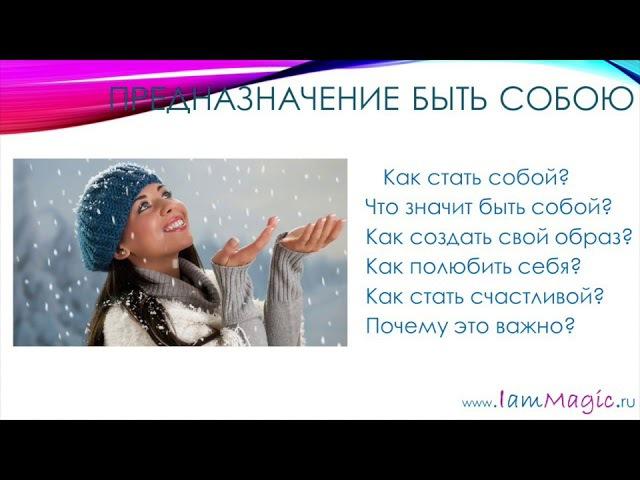 Ирина Тарарина-Лепихина