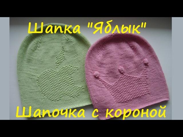 AlinaVjazet шапку