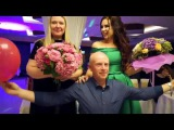 День Рождения прекрасной Елены Казанцевой