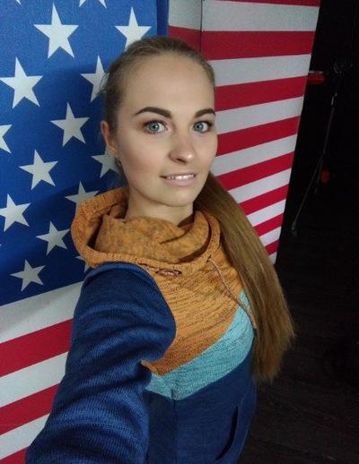 Юлия Дейкина