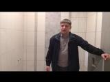 Видео-отзыв о ремонте санузла в ЖК Green City (La Vanna - ремонт ванных комнат в СПб)