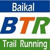 BaikalTrailRunning Иркутск