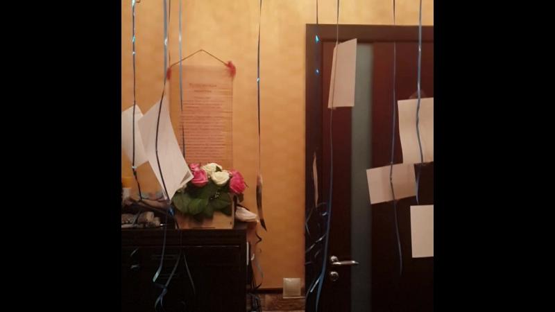 С днем рождения меня Спасибо большое моим лучшим друзьям и лубимому мужу
