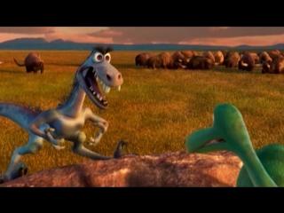 «Хороший динозавр»: всероссийская телепремьера на СТС