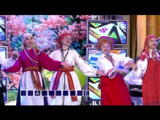 Солнцеворот - Терские казаки (Выступление на