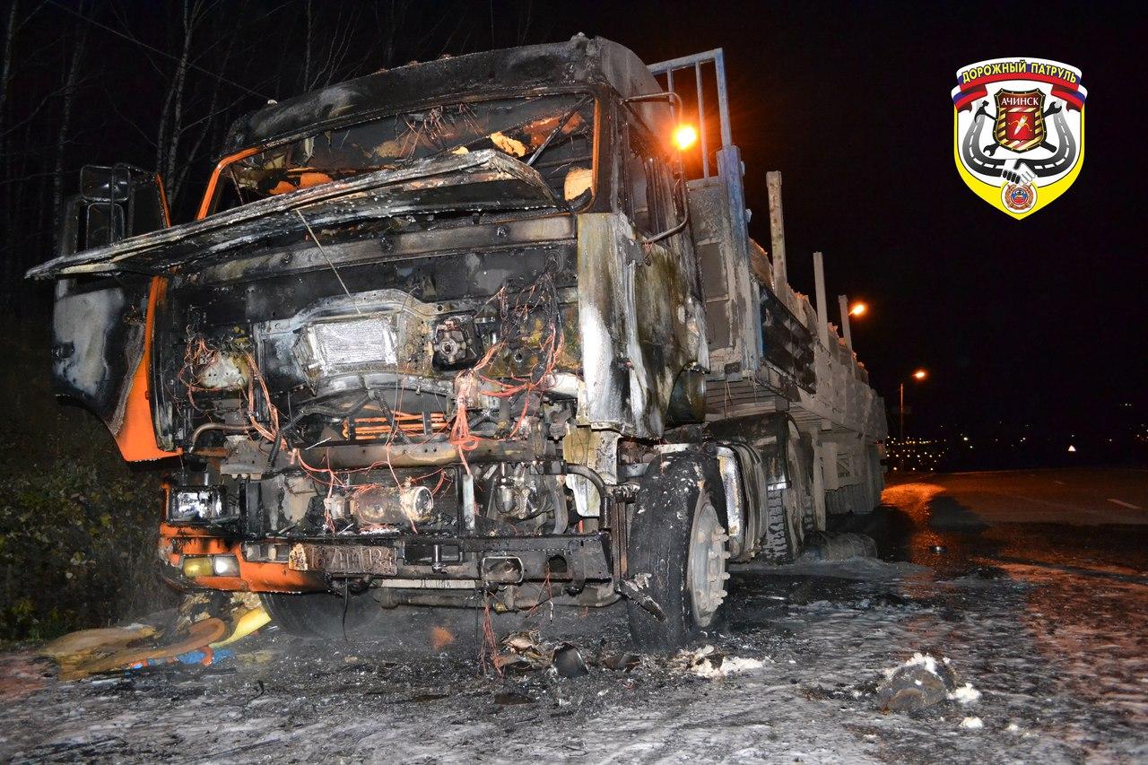 Появились фото пожара под Ачинском, где из-за замыкания полностью выгорел «КамАЗ»