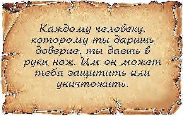 Саша Саша, Тамбов - фото №3