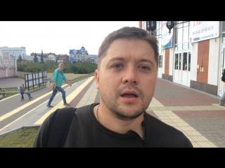 Томск куда пойти - live