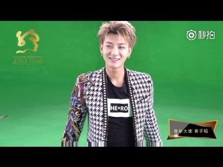 BTS 170929 'Silk Road International Film Festival: Support Young Director Program A' VCR Behind the Scenes  @ ZTao