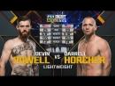 UFC Fight Night 112 Девин Пауэлл vs Даррелл Хорчер полный бой