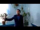 Билалов Сыңғыҙ, Башҡортостан Республикаһы, Бөрйән районы, Килдеғол ауылы
