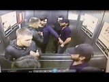Старинная русская забава - кулачный бой в кабине лифта