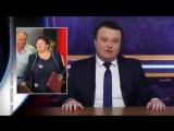 Громогласова мэр г .Бийска предложила недовольным уезжать на юг